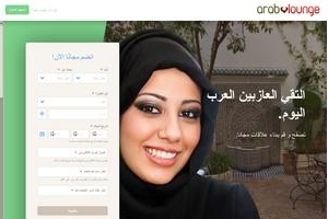Arab Lounge Opiniones